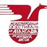 Филармония санкт петербург официальный сайт